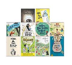 2016 경남독서한마당 선정도서_초등 고학년