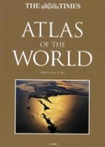ATLAS OF THE WORLD 아틀라스 오브 더 월드