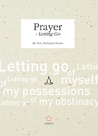 "<font title=""Prayer - Letting Go (기도 내려놓기 영문판)"">Prayer - Letting Go (기도 내려놓기 영문...</font>"