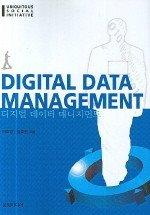 """<font title=""""디지털 데이터 매니지먼트 DIGITAL DATA MANAGEMENT"""">디지털 데이터 매니지먼트 DIGITAL DATA MA...</font>"""
