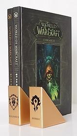 월드 오브 워크래프트 연대기 1~2권 패키지