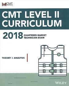 Cmt Level II 2018 (Paperback)