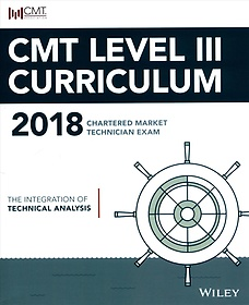 Cmt Level III 2018 (Paperback)