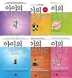 EBS 지식채널 아이 시리즈 세트 (전6권)