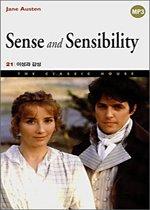 Sense and Sensibility - �̼��� ���� 21