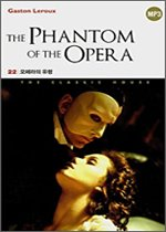 The Phantom of the Opera - ������� ���� 22