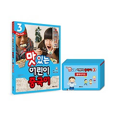 "<font title=""New 맛있는 어린이 중국어 3 메인북 + New 맛있는 어린이 중국어 3 플래시카드"">New 맛있는 어린이 중국어 3 메인북 + New ...</font>"