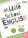중학 2013년도 개정 중학교 영어 3 교과서 교사용 (동아 이병민외)
