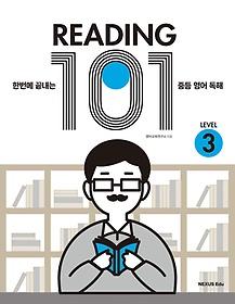 READING 101 LEVEL 3