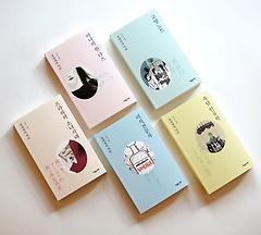 요네하라 마리 특별 문고 전5권 세트