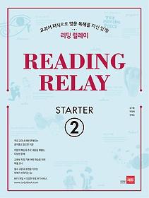 READING RELAY STARTER 2