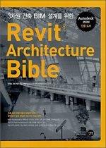 "<font title=""3차원 건축 BIM 설계를 위한 Revit Architecture Bible"">3차원 건축 BIM 설계를 위한 Revit Archite...</font>"