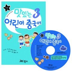 """<font title=""""맛있는 어린이 중국어 3 - 플래시 VCD:1 (교재별매)"""">맛있는 어린이 중국어 3 - 플래시 VCD:1 (...</font>"""