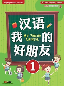 My Friend Chinese 1
