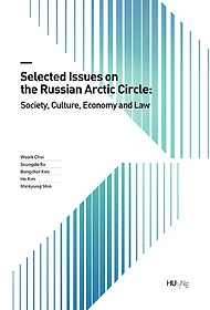 """<font title=""""Selected Issues on the Russian Arctic Circle"""">Selected Issues on the Russian Arctic Ci...</font>"""