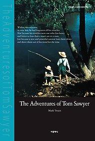 [90일 대여] 톰 소여의 모험 (영문판)