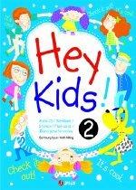 Hey Kids! 2 (교재+CD:1)