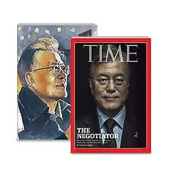 "<font title=""청소년을 위한 문재인의 운명 + Time Asia 문재인 Cover Edition 패키지"">청소년을 위한 문재인의 운명 + Time Asia ...</font>"