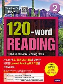 "<font title=""120-word READING 2 Teacher"