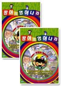 짱아의 영어나라 박스세트 - DVD