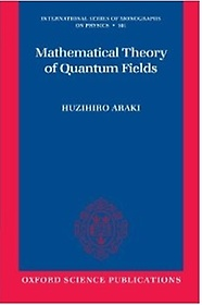 Mathematical Theory of Quantum Fields (Paperback)