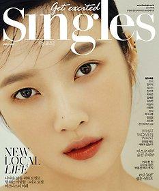 싱글즈 Singles (월간) 2021년 7월호