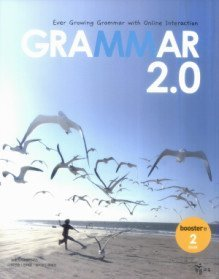 GRAMMAR 2.0 - booster�� book 2