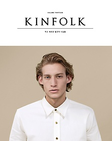 킨포크 KINFOLK vol.13