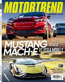 모터트렌드 MOTOR TREND (월간) 6월호