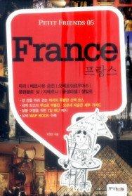 France 프랑스