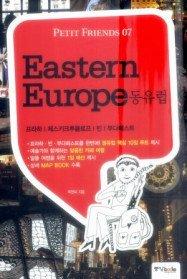 Eastern Europe 동유럽