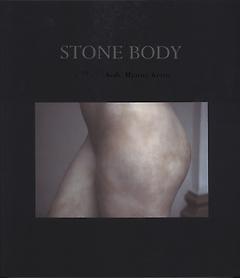 고명근 STONE BODY