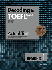 "<font title=""Decoding the TOEFL iBT Actual Test READING 1 (New TOEFL Edition)"">Decoding the TOEFL iBT Actual Test READI...</font>"