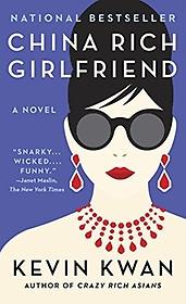 China Rich Girlfriend (Mass Market Paperback)