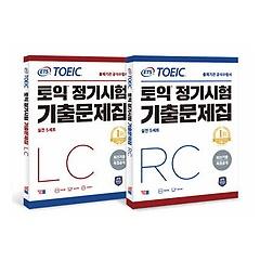 ETS 토익 정기시험 기출문제집 LC + RC