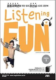 리스닝 펀 Listening Fun Starter 2