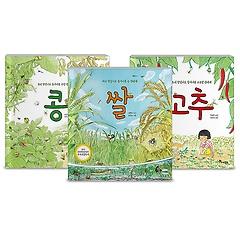 생태 정보 그림책 - 쌀, 고추, 콩