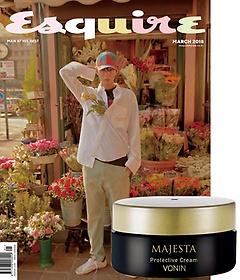 에스콰이어 Esquire (월간) 3월호 A형 + [부록] 보닌 마제스타 프로텍티브 크림 10ml