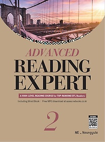 ADVANCED Reading Expert 2