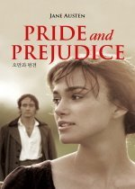 PRIDE AND PREJUDICE ������ ���