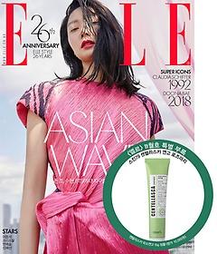 엘르 ELLE (월간) 11월호 A형 + [부록] 스킨79 센텔라스카 연고 로즈마리 정품 15g