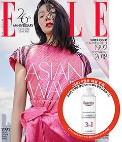 엘르 ELLE (월간) 11월호 B형 + [부록] 유세린 더머토 클린 3in1 미셀러 클렌징 플루이드 정품 400ml