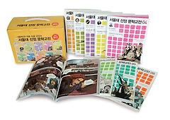 서울대 선정 문학고전 1~10 세트