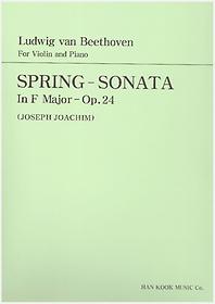 """<font title=""""베토벤 바이올린 스프링 소나타 바장조 - Op.24 """">베토벤 바이올린 스프링 소나타 바장조 - O...</font>"""