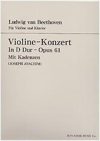 "<font title=""베토벤 바이올린 협주곡 라장조 - Op. 61 (요하임)"">베토벤 바이올린 협주곡 라장조 - Op. 61 (...</font>"