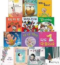 떴다 노란우산 유아 그림책 시리즈