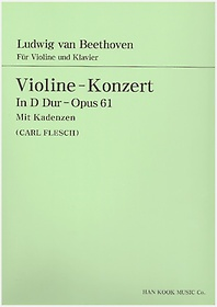"""<font title=""""베토벤 바이올린 협주곡 라장조 - Op. 61 (칼플레쉬)"""">베토벤 바이올린 협주곡 라장조 - Op. 61 (...</font>"""