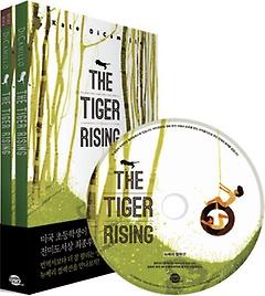 The Tiger Rising 타이거 라이징