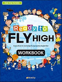 Ready to FLY HIGH - WORK BOOK