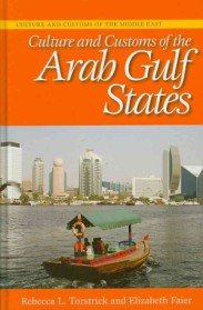 Culture and Customs of the Arab Gulf States (Hardcover)